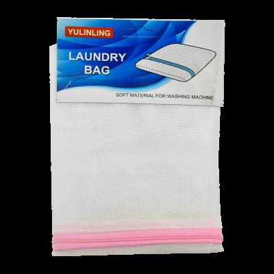 Worek do prania ubrań i bielizny 22x33cm