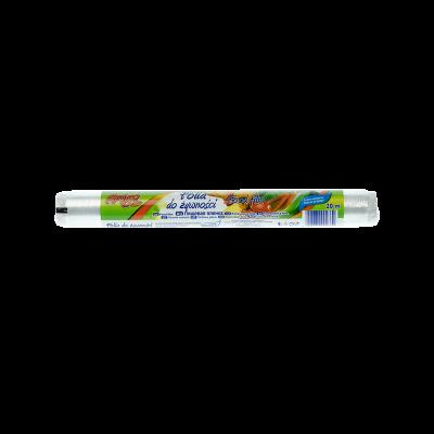 Folia do żywności AMIGO 20m - 1